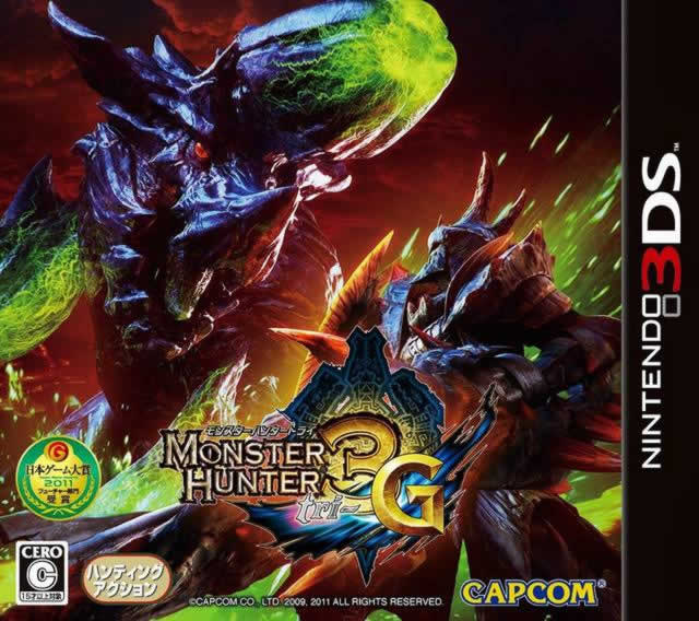 Monster Hunter 3G Box Art